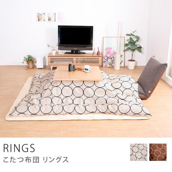 ふっくらと厚みがある生地が特徴のこたつ掛け布団「MARBLE」。保温性・弾力性に優れた、日本製のこたつ布団です。