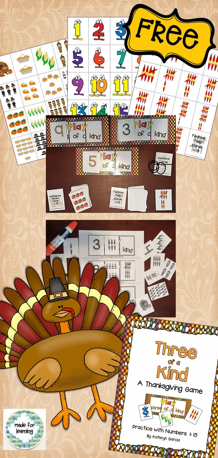 FREE fun with number sense 1-15 with a Thanksgiving theme.