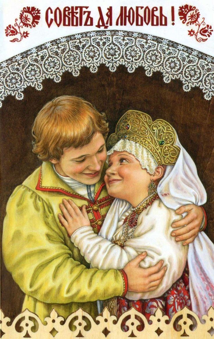 усиливается, пятках свадьба в старину пожелания родители