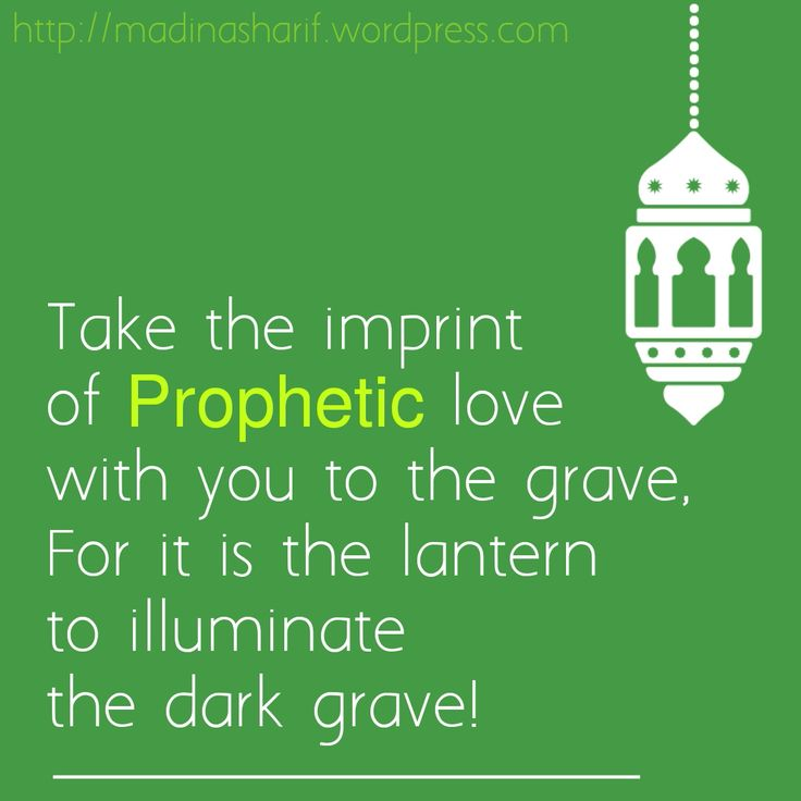 Muslimah Quotes Wallpaper: 25+ Best Ideas About Islamic Wallpaper On Pinterest