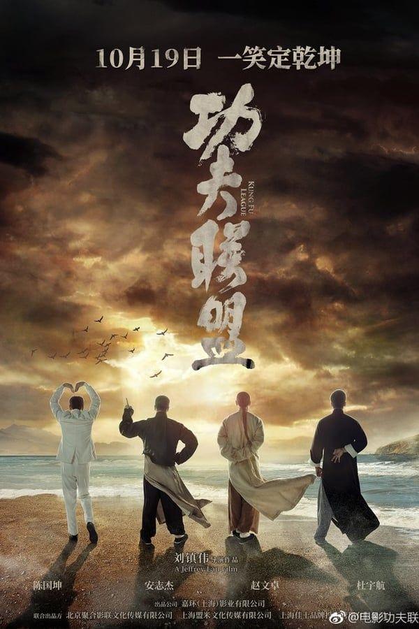 Kung Fu League Filmes De Arte Filmes Hd 1080p