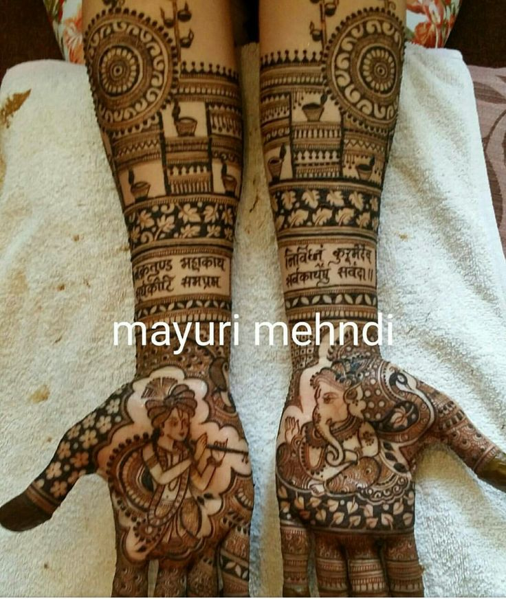 One of the most beautiful henna designs