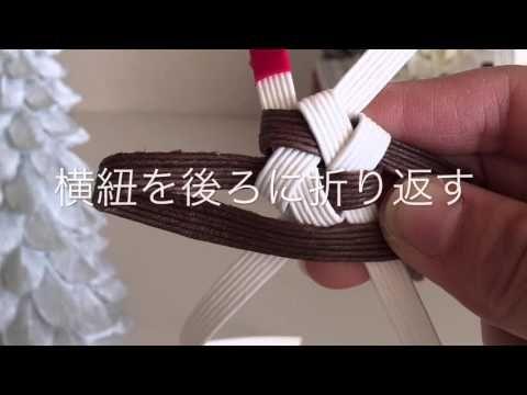 クラフトバンドで作る花結びカゴ② - YouTube