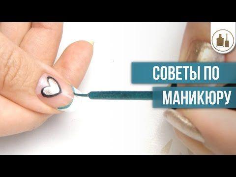NAIL ART DESIGN ǀ Mia Secret - YouTube