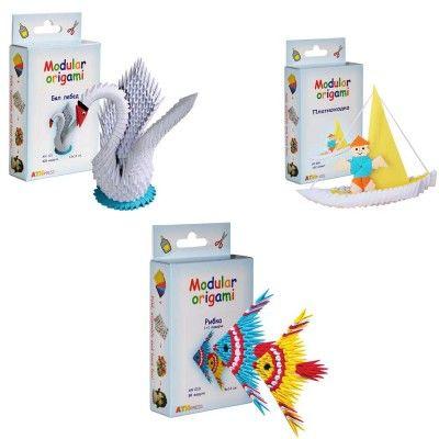 Забавни модулни оригами - лодка, лебед или рибки