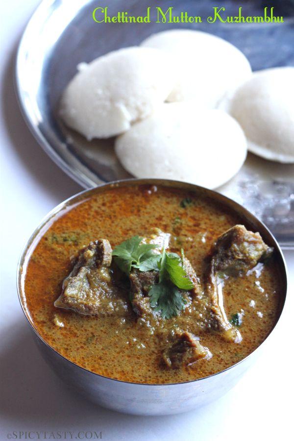 Chettinad Mutton Kuzhambhu3
