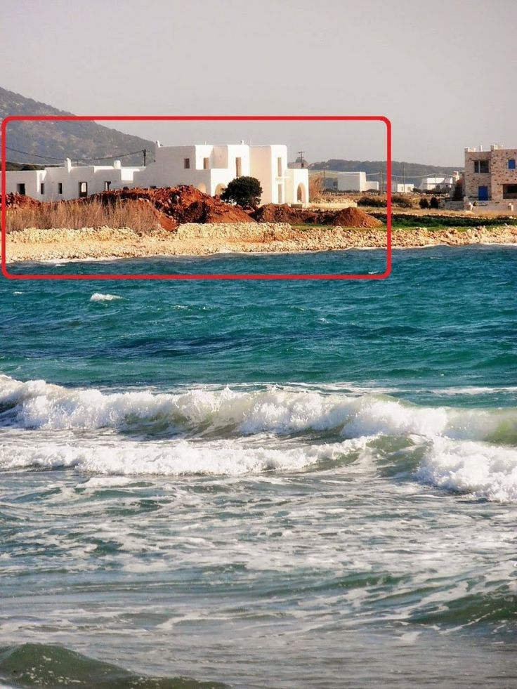D47   SCOPAS PAROS REAL ESTATE IMMOBILIERE MAISON CASE