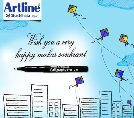Artline India team wishes all the Artline fans a very #Happy Makar Sankrant!
