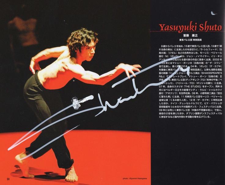 首藤康之(Yasuyuki Shuto)