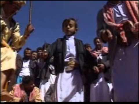 Off the Map: Yemen