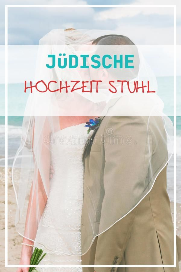 Good 19 Judische Hochzeit Stuhl