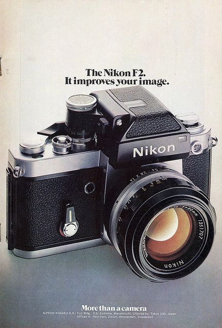 Nikon F2  It was a tank but man ... what a good one!