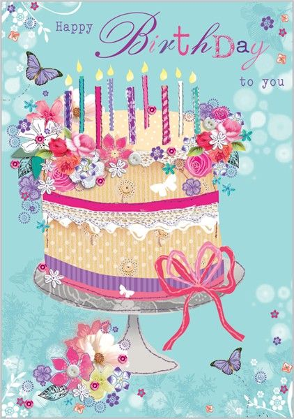 Card Ranges » 4676 » Birthday Cake - Abacus Cards - Greetings Cards, Gift Wrap & Stationery