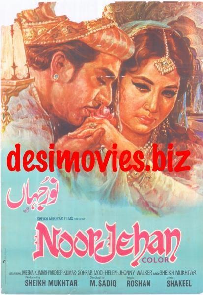Noor Jehan (1967)
