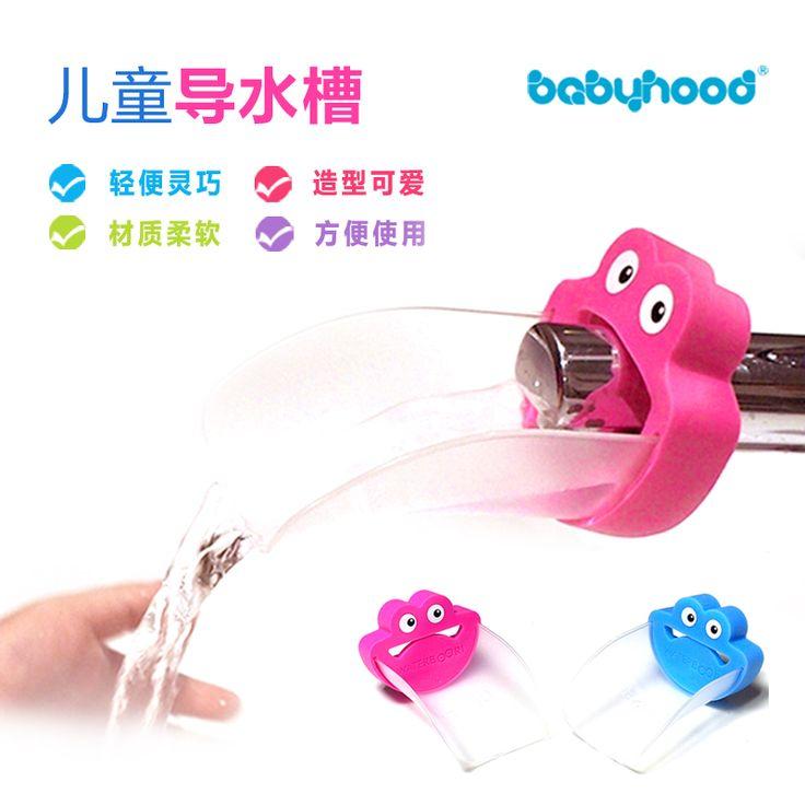 Век Baby Baby младенцу кран удлинитель мытье рук кран для мытья рук помогает BH-709- Taobao