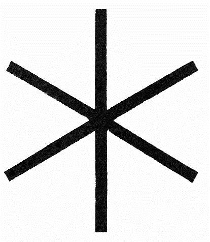 Hagal - Rune  Ursprung und Bedeutung: altnordisches Schriftzeichen (Runenalphabet), Symbol für die Schöpfungskraft des Weltalls, Vermittler zwischen Mikro- und Makrokosmos.  Wirkungen und Anwendungen: Verleiht Schutz und spirituelle Kräfte, dient zur positiven Verbundenheit mit den erhaltenden Kräften des Kosmos, leitet ungünstige Feinkraftströme ab.  Verstärkt durch seine Abschirmung negativer Einflüsse die Ich-Kräfte und verbessert so das Durchsetzungsvermögen.  Wird bei ErdstrahlHagal…