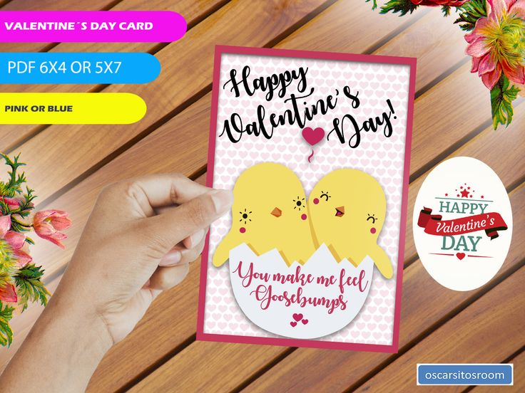 Orthy Valentines Day Cards Ceo News