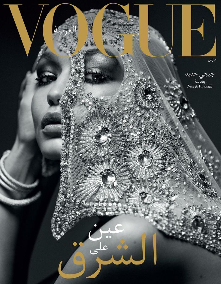 We present the first cover of Vogue Arabia photographed by Inez and Vinoodh featuring Model of the Year Gigi Hadid.