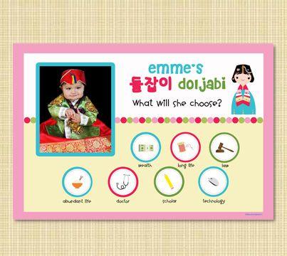 Modern Girl Doljabi Board