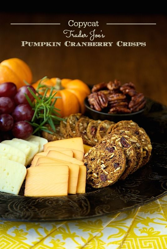 Copycat Trader Joe's Pumpkin Cranberry Crisps - if you've tried these crackers from TJ's, you might just want to marry me for figuring this out. If you haven't tried them you're going to flip, they're so.... good!