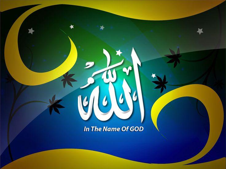 Beautiful Islamic Gallery ALLAH Wallpaper 10