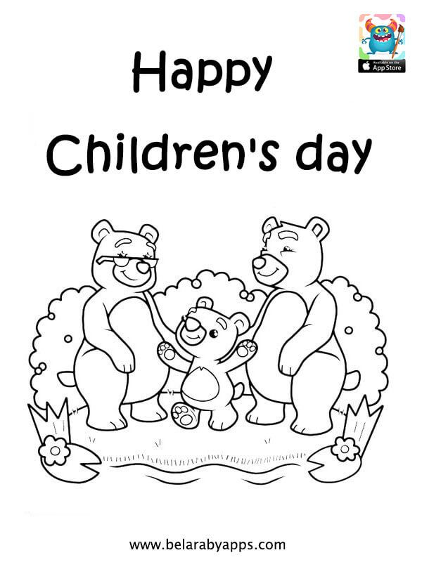 Happy Grandparents Day Coloring Page Happy Grandparents Day Grandparents Day Grandparents Day Crafts