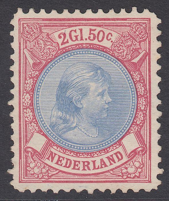 Nederland 1893 - Prinses Wilhelmina 'Hangend haar' - NVPH 47A