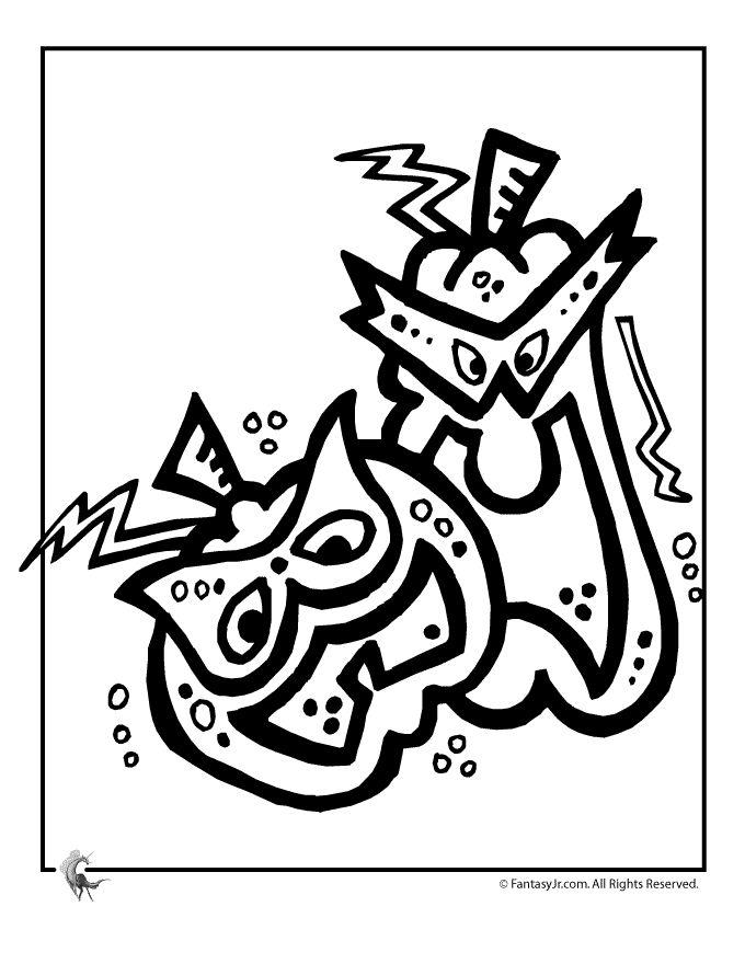 jack o lanterns coloring page - Cute Jack Lantern Coloring Page
