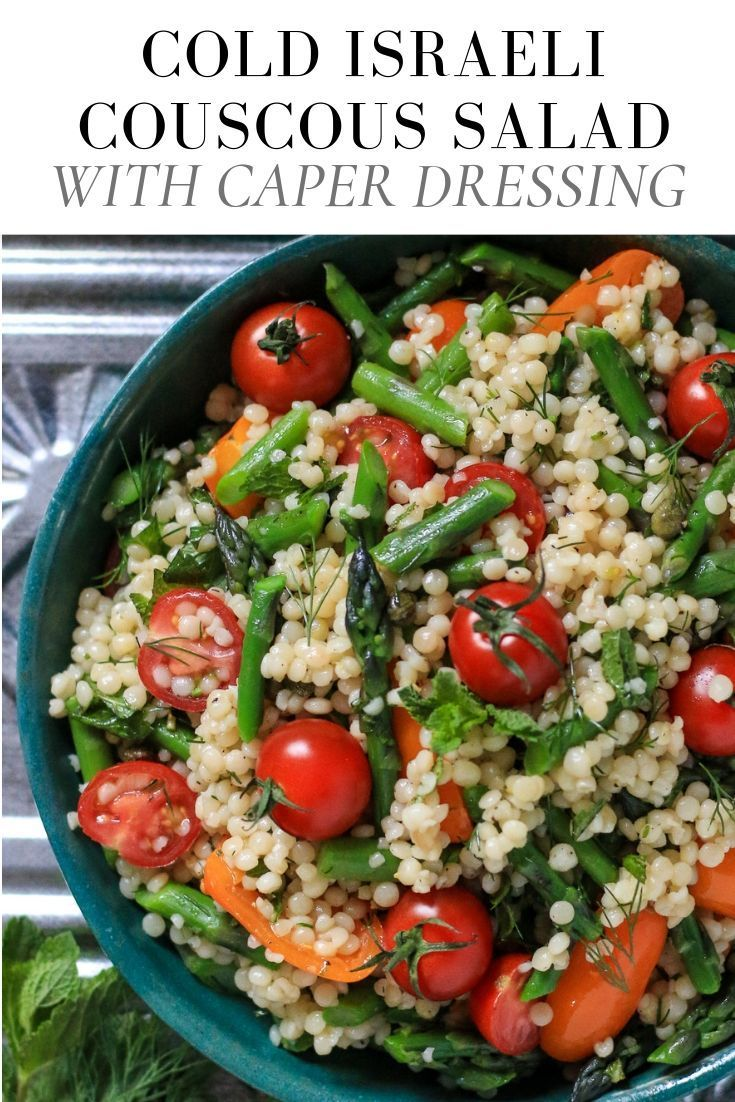 Cold Israeli Couscous Salad With Caper Dressing Jillian Rae Cooks Couscous Israeli Couscous Salad Couscous Salad