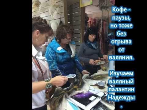 Марабуарт Светлана Болюх МШ июль 2014г. Отзывы - YouTube