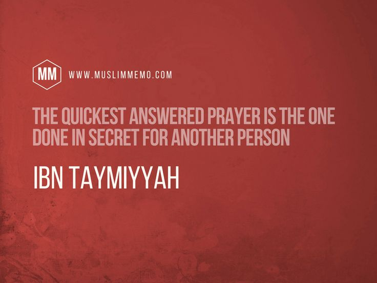 Ibn Taymiyyah Quotes: The Wisdom of Shaykh alIslam  Muslim Memo (The quickest answered prayer is the one done in secret for another person.)