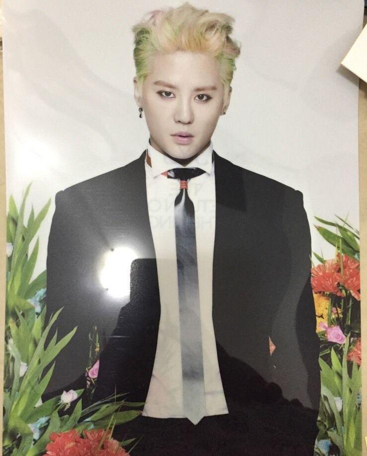 JYJ The Return Of The King Concert Official Goods Junsu File