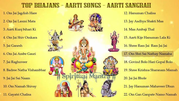 Top Bhajans - Aarti Songs - Aarti Sangrah - ( Aartiyan Full Song ) - Ganesh Aarti - Shiv Aarti  https://www.youtube.com/watch?v=-Ef341ha0yo