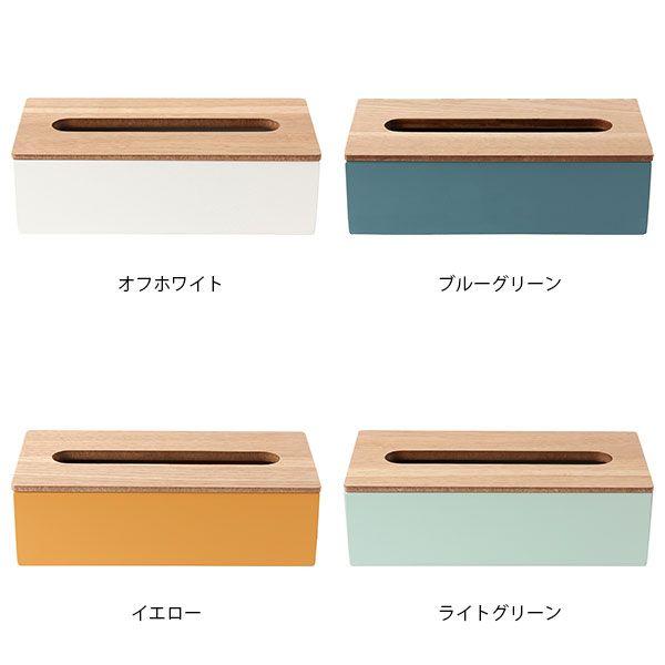 ティッシュケースティッシュボックス木製ナチュラル002769COLOR&WOODTISSUEMERCROSメルクロス