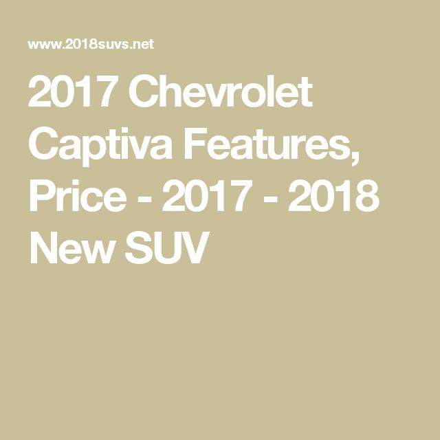 2017 Chevrolet Captiva Features, Price - 2017 - 2018 New SUV