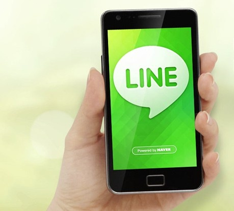 LINE app: Free calls and free messages http://www.awwwards.com/apps/line-app-free-calls-and-free-messages.html