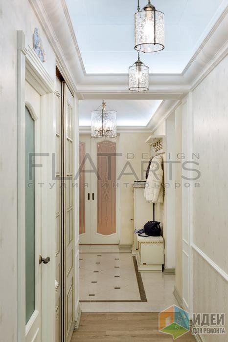 Белый коридор, светильники в коридоре