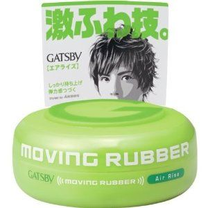 GATSBY MOVING RUBBER AIR RISE Hair Wax, 80g/2.8oz -   - http://www.beautyvariation.com/beauty/gatsby-moving-rubber-air-rise-hair-wax-80g28oz-com/