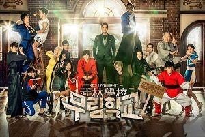 Sinopsis Drama Korea Moorim School