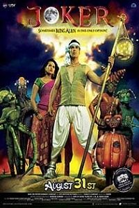 http://www.filmvids.com/watch-joker-2012-full-hindi-movie-online-hd/ download…