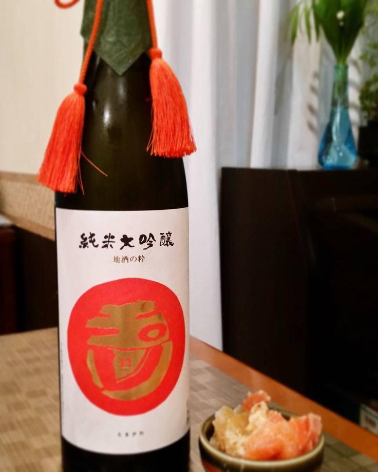 #日本酒#sake  #玉川 純米大吟醸 丁度ヶ月前に大吟醸飲んでました 今回は純米大吟醸 ふくよかな旨みたっぷりかつ綺麗 #鮭塩麹漬#数の子わさび漬 by kei.jina