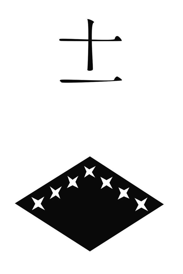 11th Division - Juuichibantai