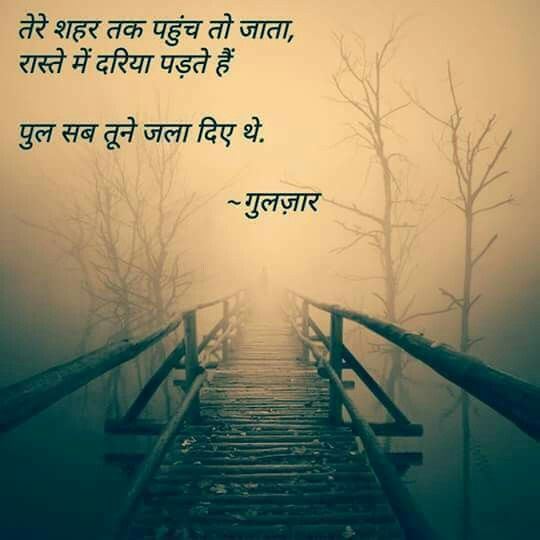 gulzar short stories hindi pdf