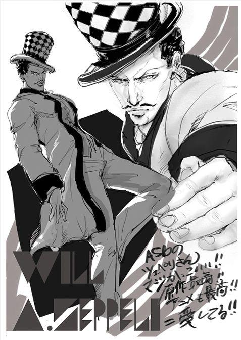 Will A. Zeppeli   JoJo   Pinterest   Jojo bizarre, Anime ...