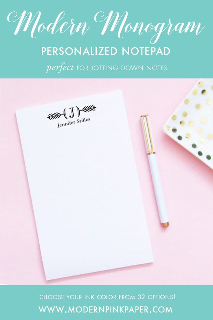 Chic and Modern Monogram Personalized Notepad | Wedding
