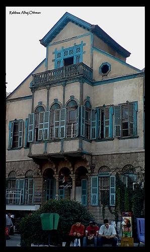 school in al salheea - damascus syria