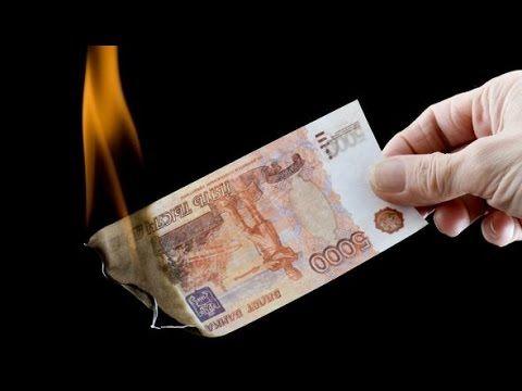 9 базовых правил обращения с деньгами для каждого думающего человека!