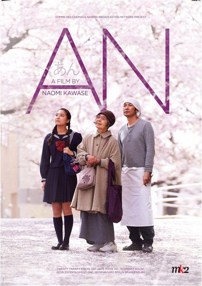 An (Sweet Red Bean Paste) by Naomi Kawase.  Poster. Un Certain Regard opening film.