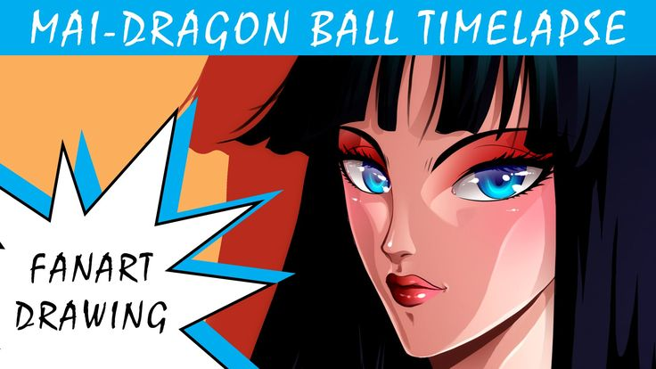 Mai Timelapse Drawing - Dragon Ball FanArt