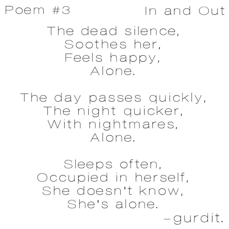 Poem 3. In and Out series.